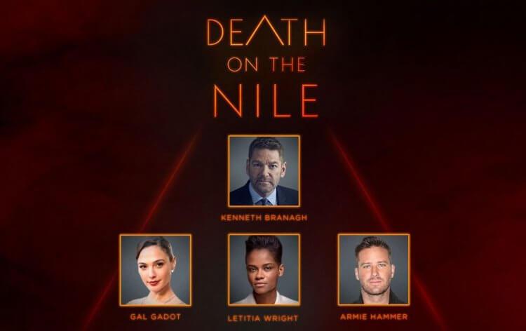 《尼羅河謀殺案》已在日前公佈最新的卡司陣容,除了偵探白羅肯尼斯布萊納,也包括了「神力女超人」蓋兒加朵、《黑豹》舒莉妹妹莉蒂西亞萊特,以及艾米漢默等等。