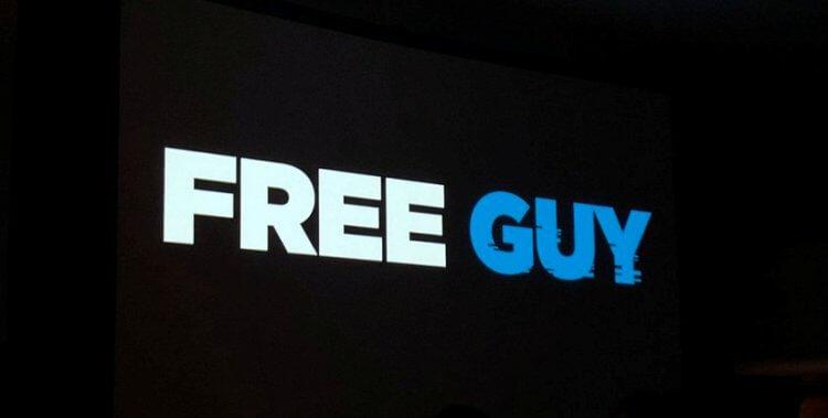 萊恩雷諾斯 (Ryan Reynolds) 與茱蒂康默 (Jodie Comer) 主演《Free Guy》在紐約動漫展公布最新資訊