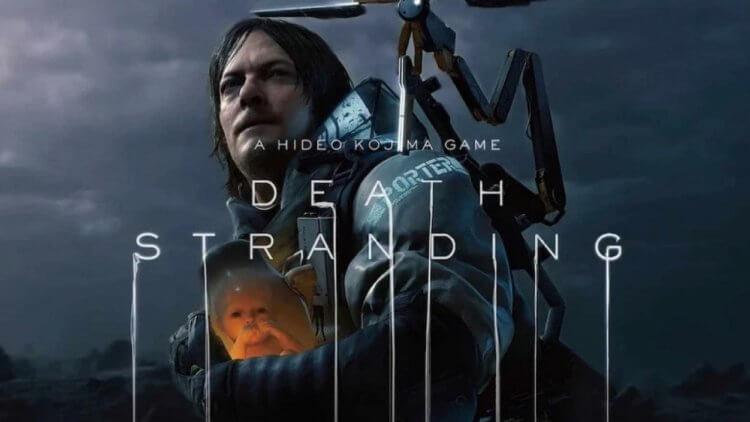 《死亡擱淺》(Death Stranding) 遊戲