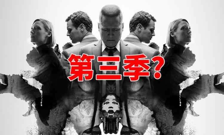 【線上看】演員約滿、導演跑了,Netflix《破案神探》第三季正式進入冰櫃!首圖