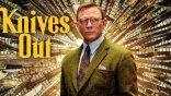 為什麼大偵探丹尼爾克雷格在《鋒迴路轉》裡講話腔調那麼……怪?因為這是成為名偵探的條件