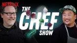 【Netflix】如果你熱愛《五星主廚快餐車》的古巴三明治餐車,《主廚名人齊做菜》是它的下一次冒險