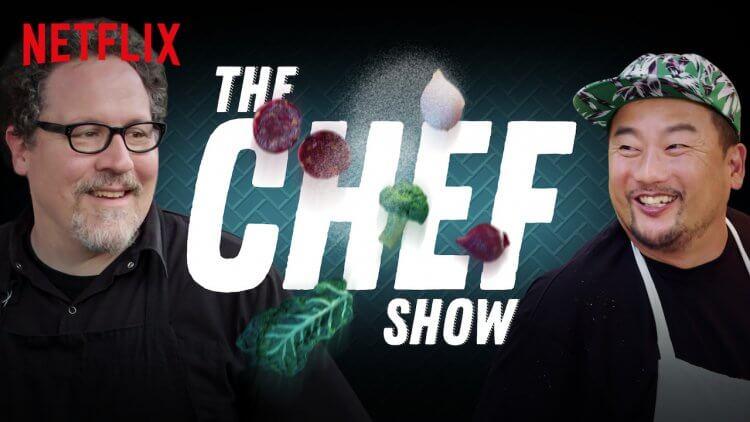 【Netflix】如果你熱愛《五星主廚快餐車》的古巴三明治餐車,《主廚名人齊做菜》是它的下一次冒險首圖