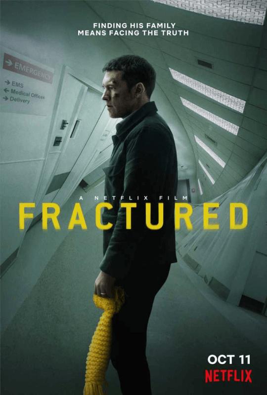 《斷線》(Fractured)的首張海報