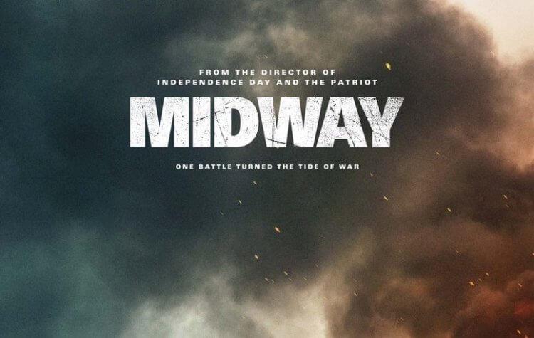 決戰中途島 Midway