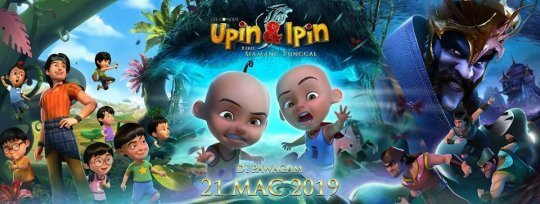 馬來西亞動畫電影《優賓和怡賓:獨猿神劍》