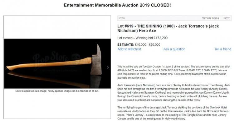 傑克當年於《鬼店》中使用的斧頭,日前於拍賣網站高價售出。
