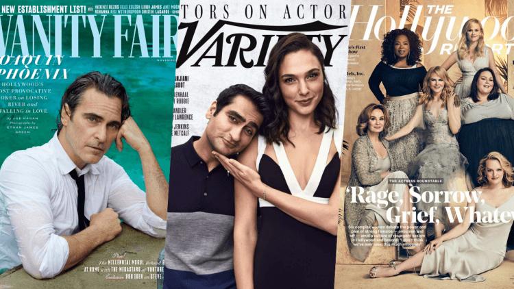 《浮華世界》、《娛樂報》與《好萊塢報導報》是當今好萊塢的三大權威媒體。