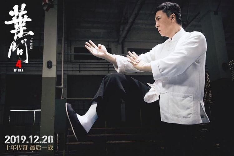 《葉問 4》為甄子丹主演葉問系列功夫電影的最後一集,在中國及台灣等地的票房都大幅超越星戰 9《STAR WARS:天行者的崛起》。