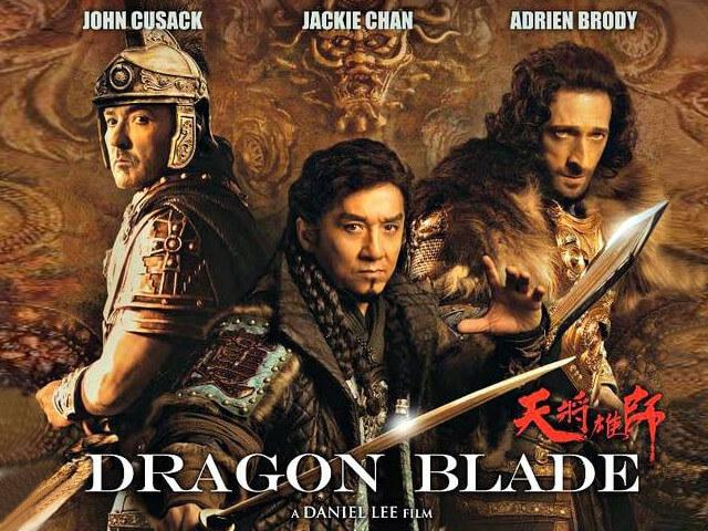 成龍主演的《天將雄獅》,同台演出的還有美國影星安卓亞布洛迪、約翰庫薩克。