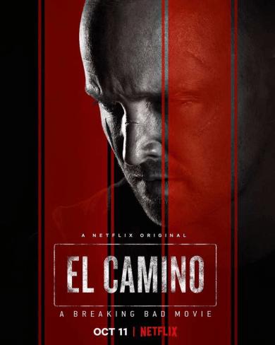 《續命之徒:絕命毒師電影》釋出全新海報