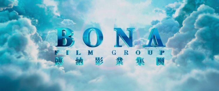 中國電影公司博納影業出資昆汀的《從前,有個好萊塢》。