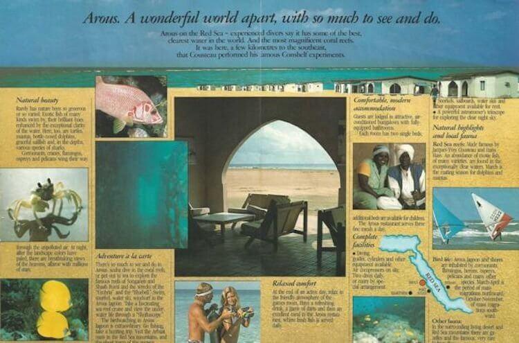 阿魯斯紅海渡假村