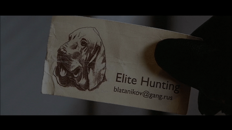 在《恐怖旅社》出沒的菁英獵殺俱樂部,滿足你獵殺菁英的渴望。