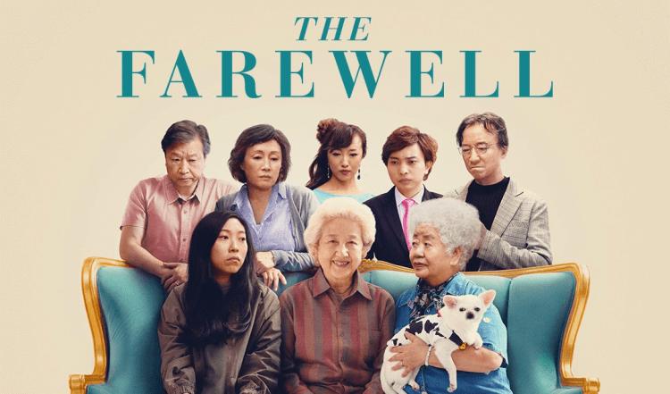 華裔導演王子逸導演執導的《別告訴她》由著名的獨立片商 A24 公司製作。
