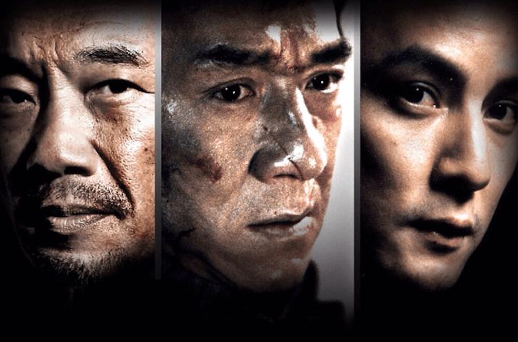 2009 年成龍主演,爾冬陞執導的港片《新宿事件》也成為被中國封殺的電影之一。