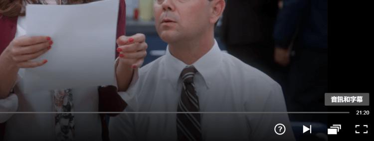 Netflix 的字幕選項需要播放影片後才能確認。