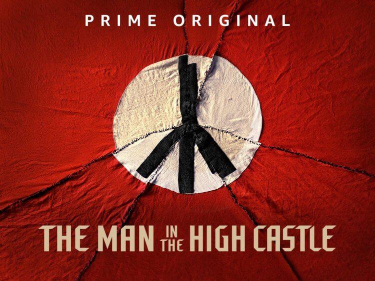 Amazon Prime Video 原創劇 《高堡奇人》