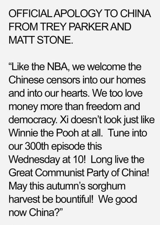 南方公園主創:特雷帕克 (Trey Parker) 以及麥特史東 (Matt Stone) 的道歉啟事