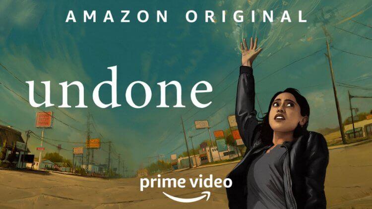 Amazon Prime Video 影集《復原》(Undone)