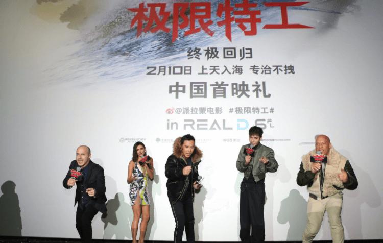 由馮迪索、甄子丹主演的動作片《限制級戰警:重返極限》在中國以《極限特工》之名上映,並在中國獲得亮眼的票房。