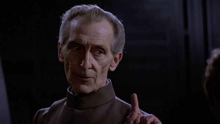 塔金總督 (Grand Moff Tarkin) 在《星際大戰四部曲:曙光乍現》中死亡。