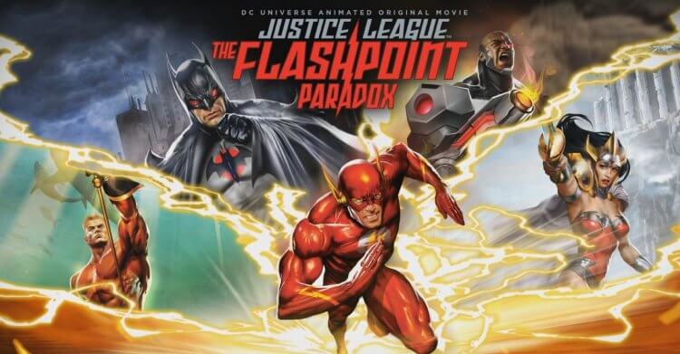 動畫電影《正義聯盟:閃電俠之逆轉》也是改編自漫畫《閃點》。