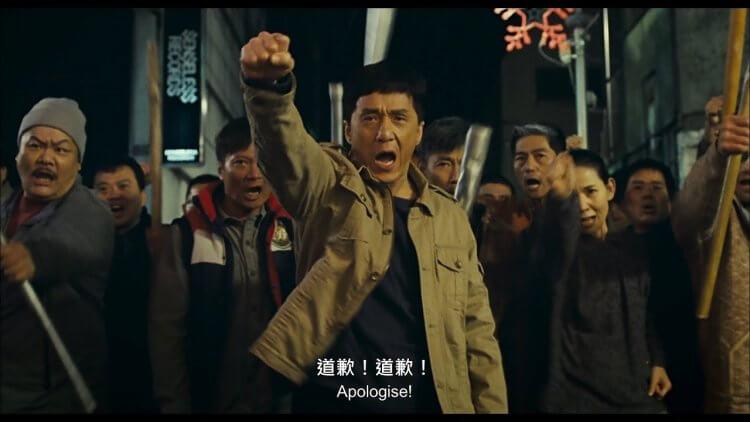 2009 年香港電影《新宿事件》電影劇照。