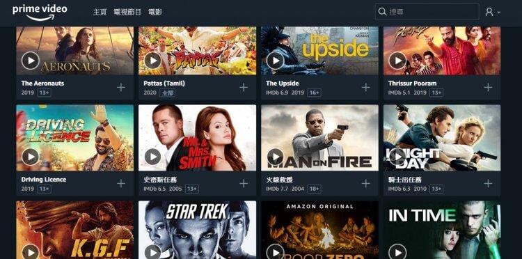 Amazon Prime Video 的「近年」熱門電影數量不多