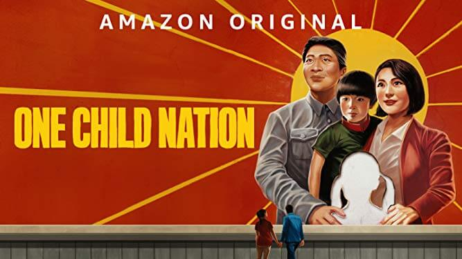 Amazon Prime Video 紀錄片《獨生之國》(One Child Nation)