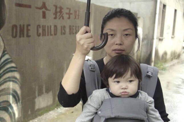 《獨生之國》(One Child Nation)