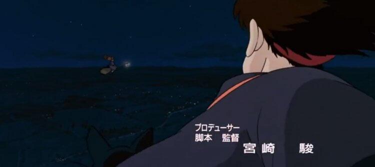 編劇的位子上只寫著宮崎駿的名字