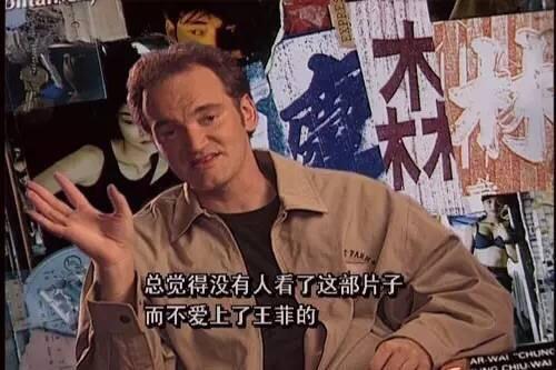 【電影背後】大導演也是小粉絲:昆汀塔倫提諾為偶像王家衛《重慶森林》發行DVD首圖