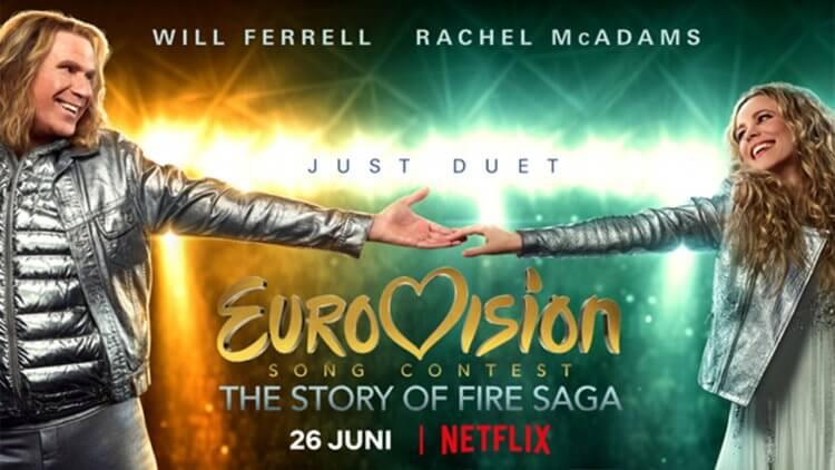 【影評】《歐洲歌唱大賽:火焰傳說》: 它很爛,但它是我們的爛 !(還有歐洲歌唱大賽的二三事)首圖