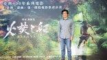 專門完成「不可能任務」的導演魏德聖!耗資 45 億的《臺灣三部曲》第一階段電影集資計畫正式啟動,這是一部所有「臺灣人」出品的電影!