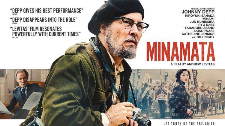 強尼戴普飾演傳奇攝影師尤金史密斯!《惡水真相》重現衝擊世人的「日本水俁病」背後真相首圖
