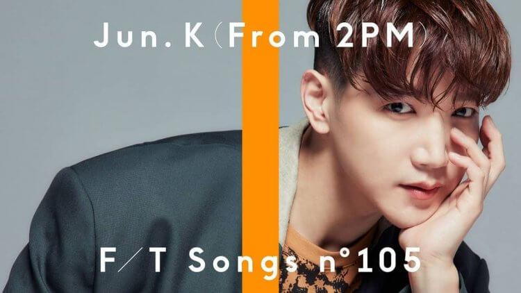 2PM成員Jun. K
