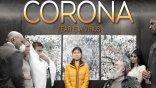 首部武漢肺炎電影問世!加拿大導演執導《Corona》探討「病毒」造成的歧視和恐慌