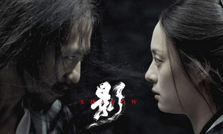 第 55 屆金馬獎「最佳導演」獎,由執導《影》的張藝謀拿下。