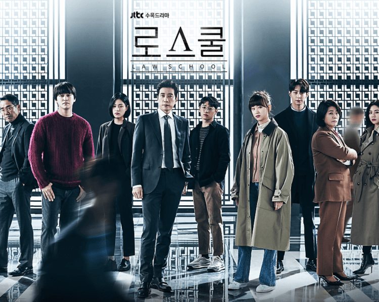 韓劇《Law School》海報