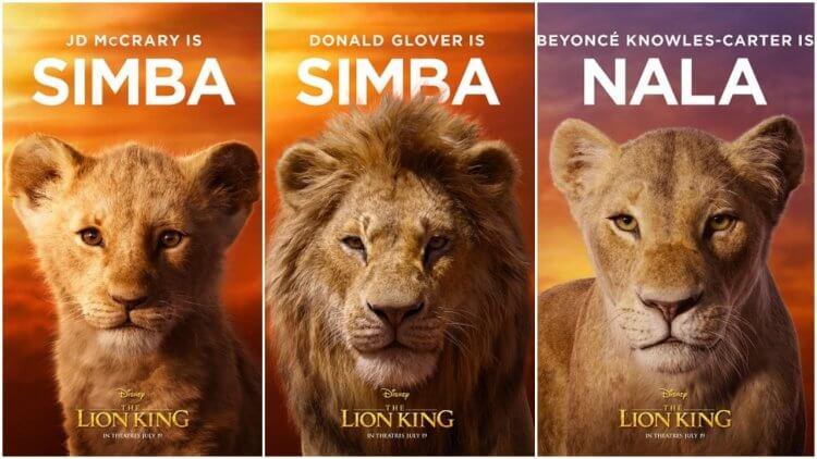 2019版本的 《獅子王》海報
