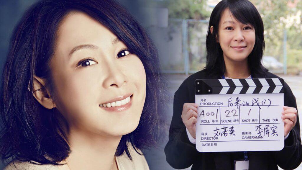 電影 《 後來的我們 》讓 劉若英 成為最賣座華人女導演。