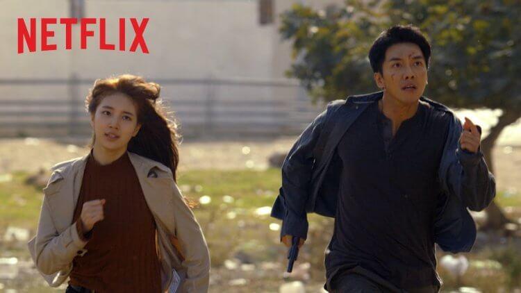 李昇基、裴秀智再度於動作韓劇《浪行驚爆點》攜手共演男女主角,Netflix 即將上架播出。