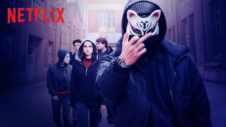 【線上看】Netflix 改編電影《惡魔教室》!德國影集《狂潮》(We Are The Wave)「致自由」掀起海嘯首圖