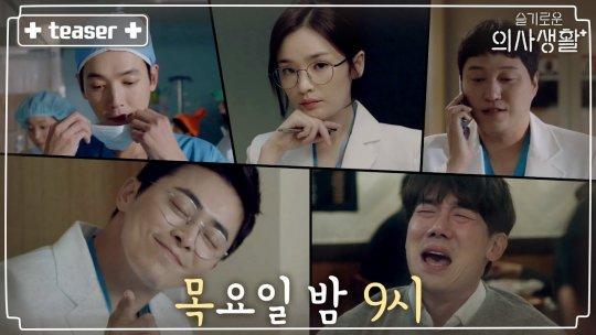 Netflix 韓劇《機智醫生生活》據傳年底將拍第二季