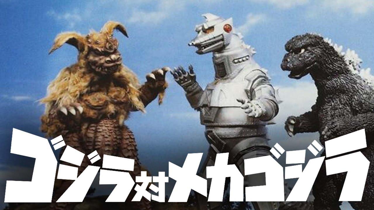 【專題】怪獸系列:《哥吉拉對機械哥吉拉》沖繩觀光大使哥吉拉&在地怪獸西薩王 (43)首圖