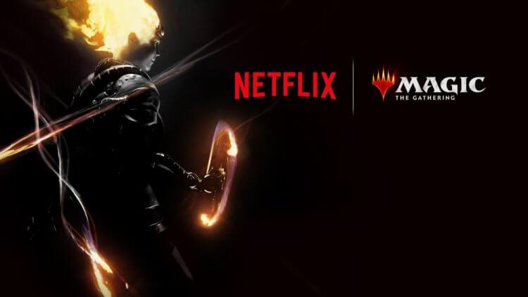 《魔法風雲會》動畫版在 Netflix 上線時間目前未定。