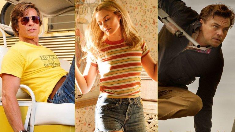 昆汀塔倫提諾新片《從前,有個好萊塢…》李奧納多、瑪格羅比、布萊德彼特最新劇照曝光