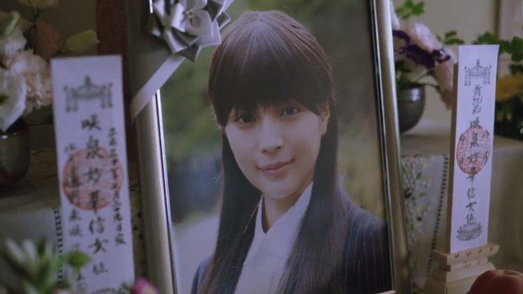 《最後的情書》廣瀨鈴。