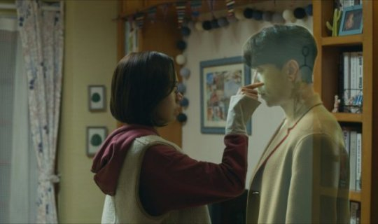 Netflix 原創影集《我的全像情人》